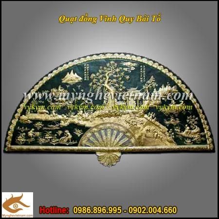 Quạt đồng, Vinh Quy Bái Tổ, quạt trang trí, quạt phù điêu đồng