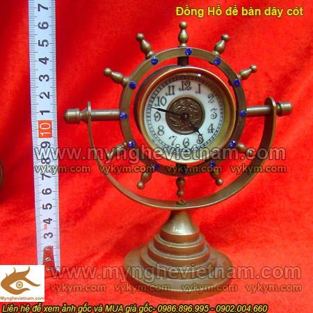 Đồng hồ bánh lái tàu thủy, đồng hồ bằng đồng0