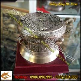 Trống đồng quà tặng, ĐK 25cm,Trống Đồng Việt Nam,quà lưu niệm,tặng người nước ngoài