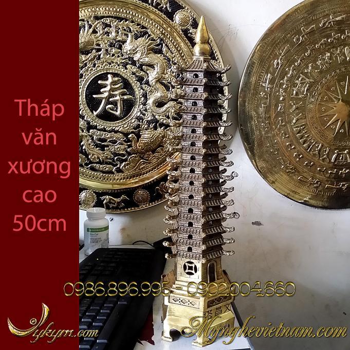 Tháp văn xương phong thủy bằng đồng 45cm0