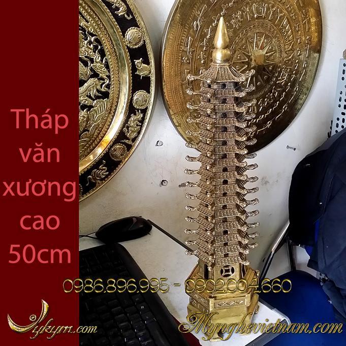 tháp văn xương phong thủy bằng đồng 48cm 2