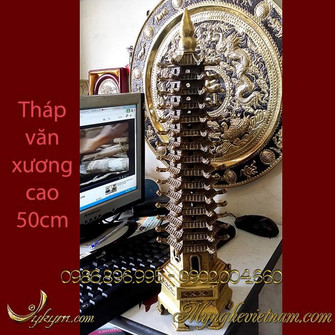 tháp văn xương phong thủy bằng đồng 48cm 3