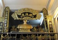cuốn thư câu đối đồng, hoành phi đồng, hoành phi câu đối đức lưu quang treo bàn thờ gia tiên