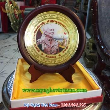 đĩa quà tặng in hình đại tướng võ nguyên giáp bằng đồng