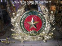 công an hiệu 70x80cm bằng đồng